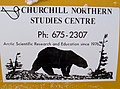 Churchill Northern Studies Centre pinned interior sign.jpg