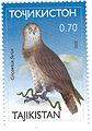 Circaetus ferox tajikistan stamp..jpg