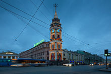 City Duma Tower in Saint Petersburg (1).jpg