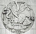 Ciudad de México 1986 01.jpg