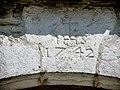 Clé de linteau datée, de l'ancien presbytère de Fertans.jpg
