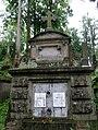 Cmentarz Łyczakowski we Lwowie - Lychakiv Cemetery in Lviv - Tomb of Lazowski ^ Micinski Family - panoramio.jpg