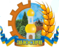 Coat-of-arms-of-Znosychi.png