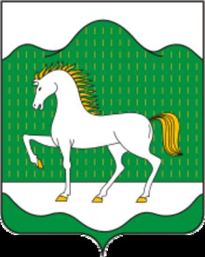 Abzelilovsky District - Image: Coat of Arms of Abzelil rayon (Bashkortostan)