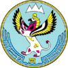 Coat of arms of Altai Republic