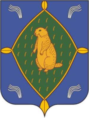 Bizhbulyaksky District