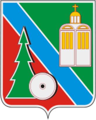 Koryazhma - Image: Coat of Arms of Koryazhma (Arkhangelsk oblast)