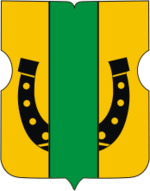 Coat of Arms of Novogireevo (municipality in Moscow).png