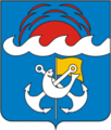 Coat of Arms of Okhotsk (Khabarovsk krai) (1976).png