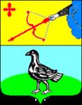 Coat of Arms of Sanchursk (1996).png