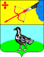 Coat of Arms of Sanchursk (1996).png