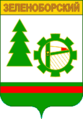 Coat of Arms of Zelenoborsky.png