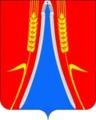 Coat of arms of Sovétskaya, Novokubansk, Krasnodar.png