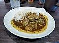Coco Ichibanya Spice Curry THE Pork.jpg