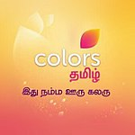 ColorsTamil.jpg