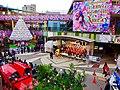 Concert in ASUNAL Kanayama - 2.jpg