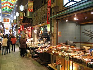 Eel as food - Eel shop in Japan