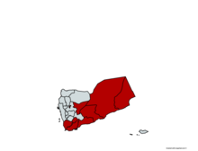 Confirmed cases of COVID-19 in Yemen.png