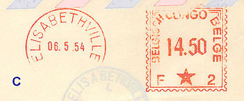 Congo DR stamp type A6C.jpg