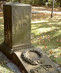 Conrad Ekhof monument1a.jpg