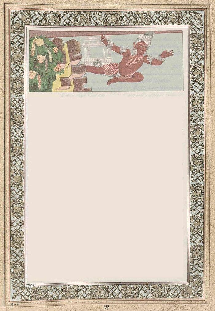 Constitution of India (calligraphic) 211.jpg