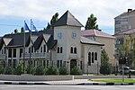 Novorossiysk.jpg Yunanistan Başkonsolosluğu
