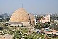 Convention Center - Science City - Kolkata 2011-01-28 0276.JPG