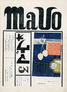 Mavo Art movement in Japan