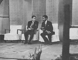 Ethiopia–Japan relations - Meeting of Emperor Haile Selassie and Crown Prince Akihito in November 1955.