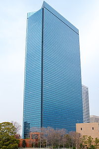 Crystal Tower Osaka 20060321-001.jpg