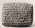 Cuneiform tablet- agreement regarding disposition of slaves, Egibi archive MET ME79 7 10.jpg