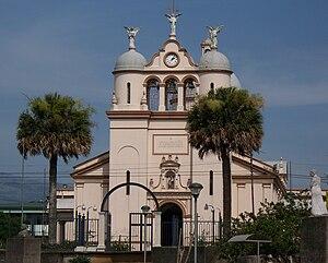 Curridabat: Image:Curridabat Catedral Iglesia Catolica