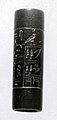 Cylinder Seal with the Name of Pepi I MET 26-7-10.jpg