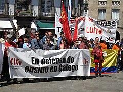 Día do traballo. Santiago de Compostela 2009 88.jpg