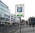 DEU BS Cityring Ost Oestliche Aussenspange Platz am Ritterbrunnen 935 MSZ120220.JPG