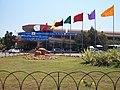 Dabolim Airport , Goa - panoramio.jpg