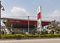 Dali Yunnan China SINOPEC-fuel-station-01.jpg
