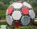 Dalian China Labor-Park-02a.jpg