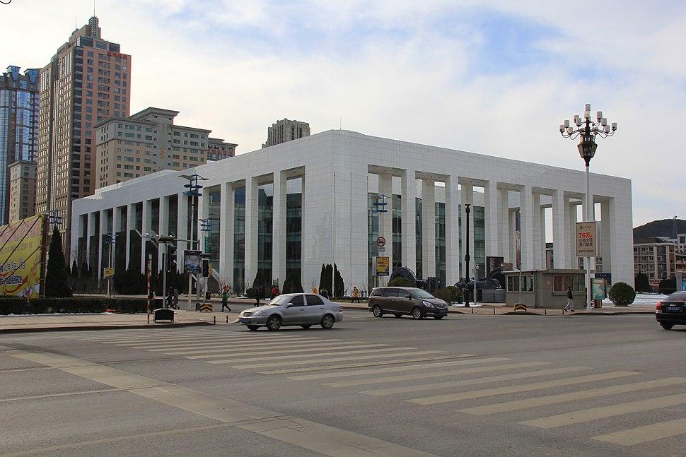 Dalian Modern History Museum