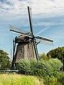 De Veer, Haarlem foto 1.jpg