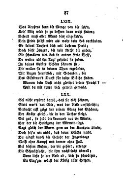 De William Shakspeare's sämmtliche Gedichte 037.jpg