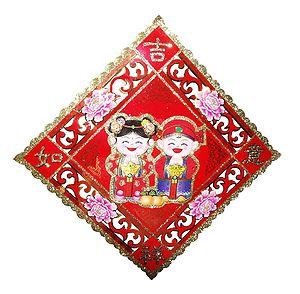 Gung Hay Fat Choy! Chinese New Year Activities & More!
