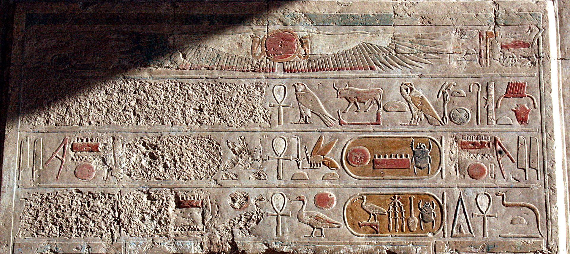 Horus behedety 1920px-Deir_el-Bahari_0538