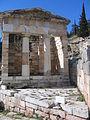 Delphi Greece (04).jpg