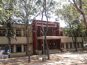 Madras Institute of Technology - Department of Aerospace Engineering, MIT