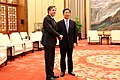 Deputy Secretary Blinken Is Greeted by Chinese Executive Vice Foreign Minister Zhang Yesui (16501609475).jpg