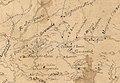 """Detalhe do """"Mapa de parte de São Paulo, Paraná e Santa Catarina"""".jpg"""