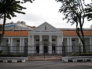 The State Assembly Building