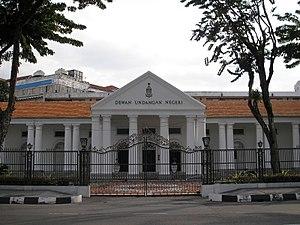 Penang State Assembly Building - Image: Dewan Undangan Negeri Penang Dec 2006 003