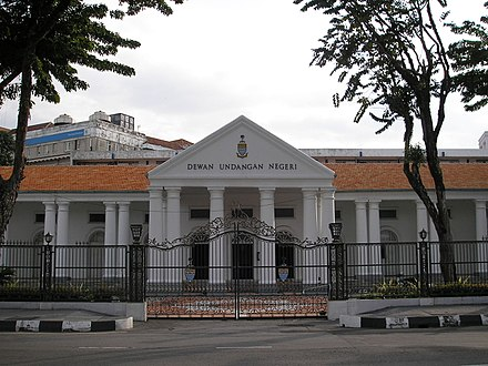The State Assembly Building in George Town, where the Penang State Legislative Assembly convenes. Dewan Undangan Negeri Penang Dec 2006 003.jpg